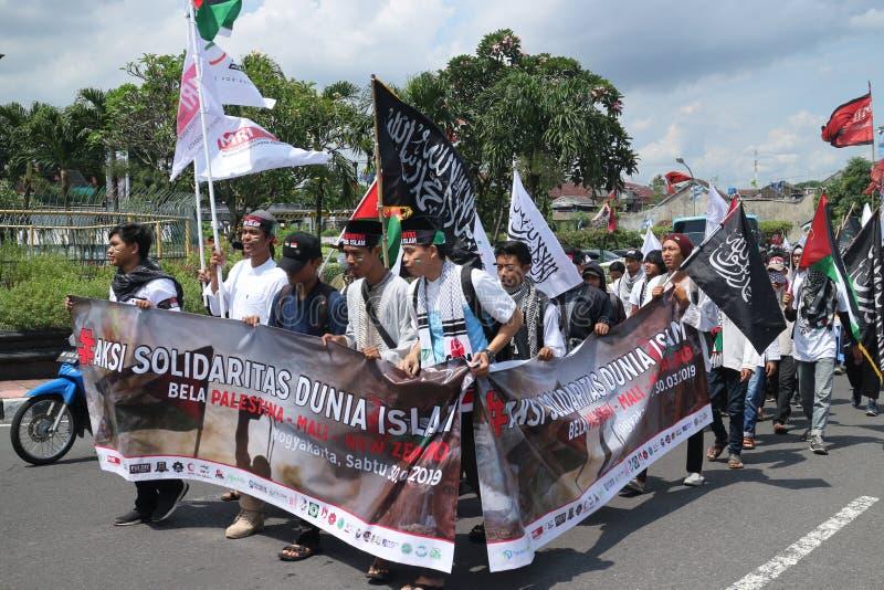 平安的组织在日惹保卫巴勒斯坦 免版税库存照片