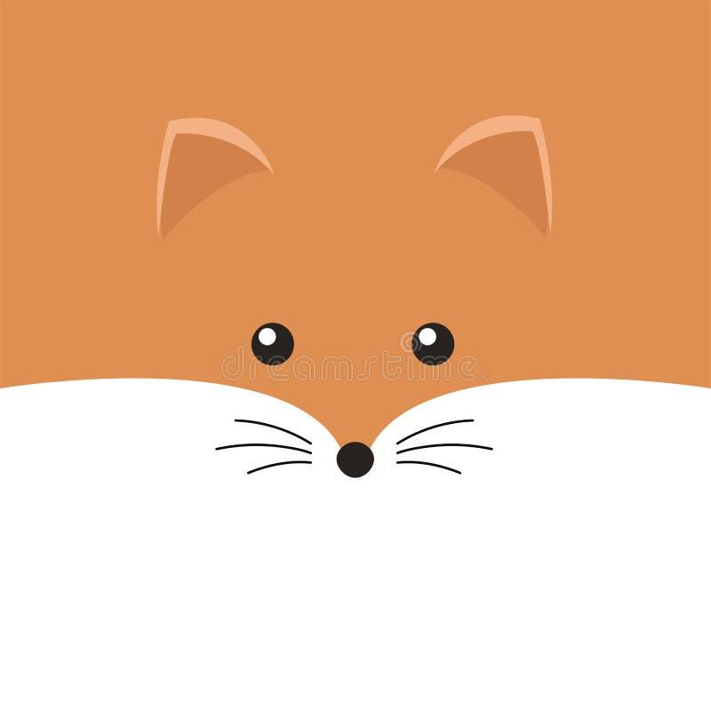 平狐狸面孔 库存例证