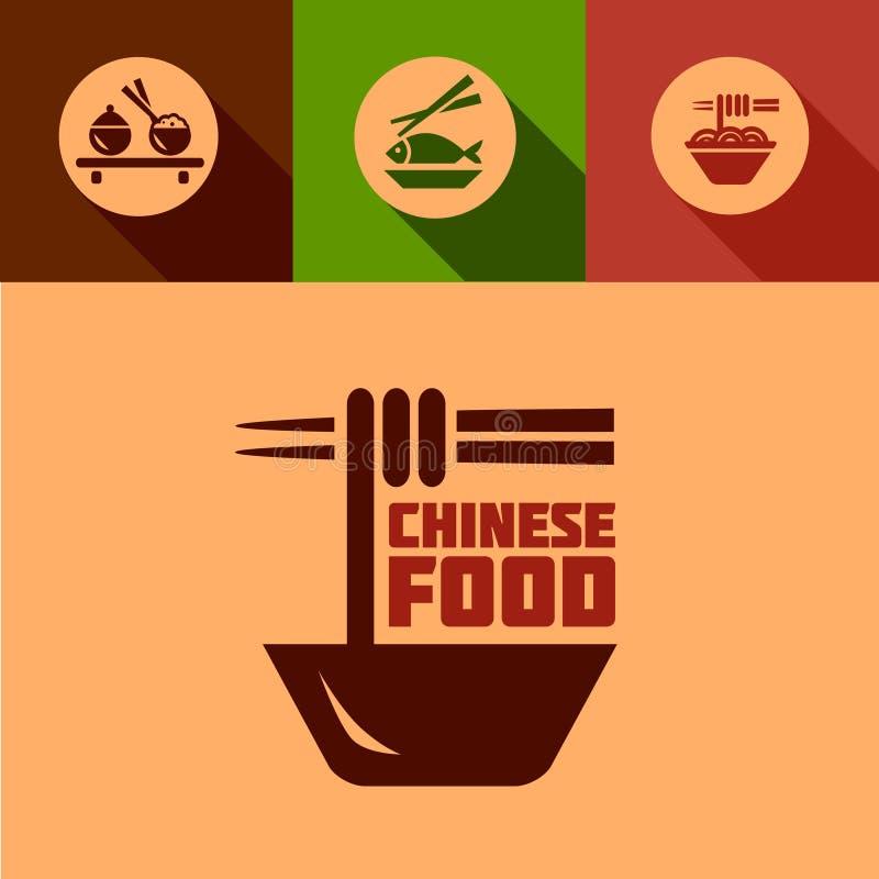 平的中国食物设计元素 库存例证