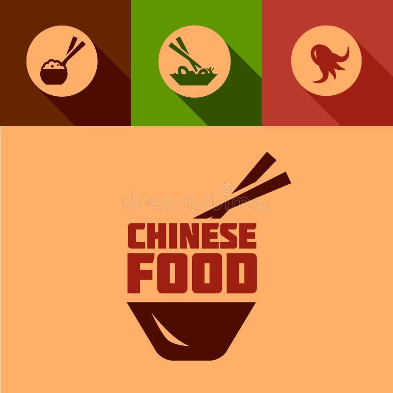 平的中国食物设计 向量例证