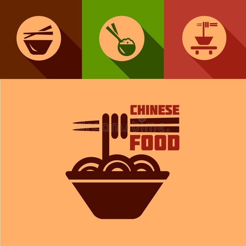 平的中国食物象 皇族释放例证