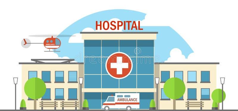 平的医院例证 库存例证