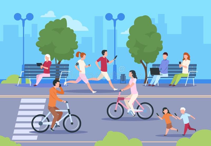 平的城市居民街道 镇公园自然风景自行车走都市生活方式走的男人和妇女 背景城市晚上街道 向量例证
