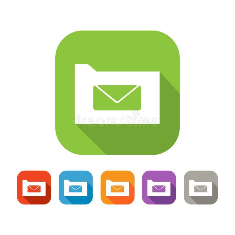 平的文件夹彩色组与邮件的 向量例证