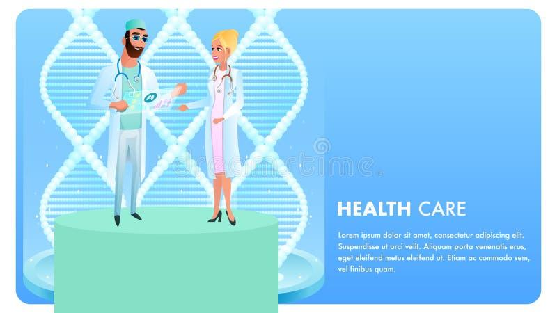 平的横幅例证公共保健系统 皇族释放例证