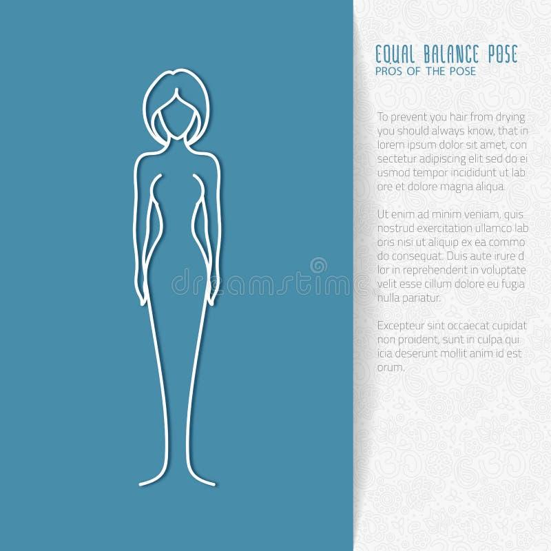 平的瑜伽小册子设计 向量例证
