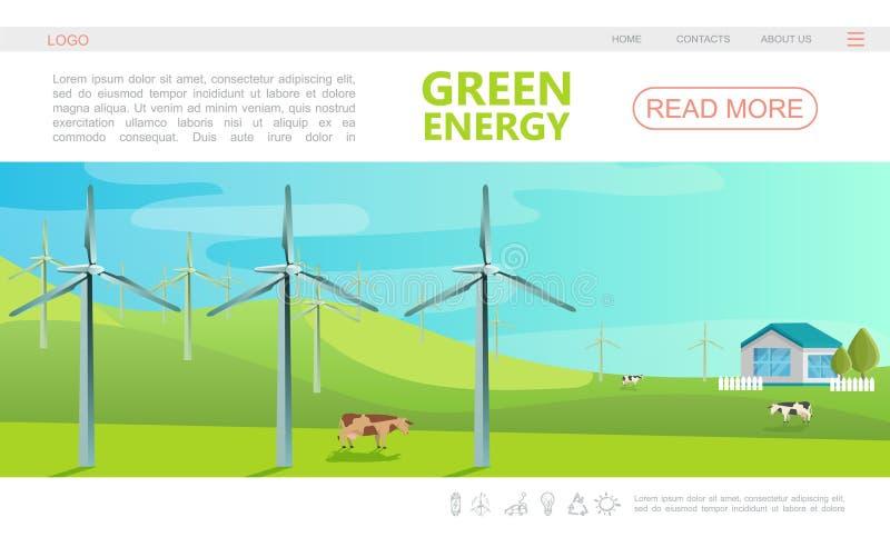 平的生态五颜六色的网页模板 向量例证