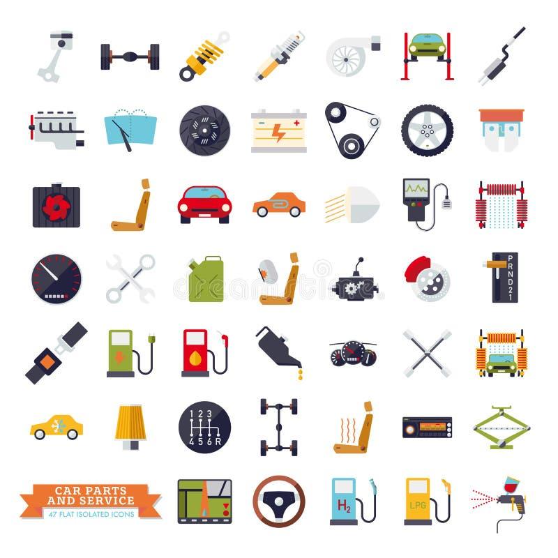 平的设计汽车零件、服务和修理象 被隔绝的汽车传染媒介符号集 向量例证