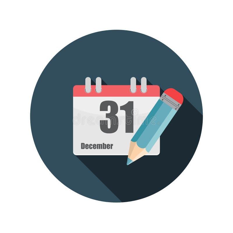 平的设计观念日历传染媒介例证 向量例证