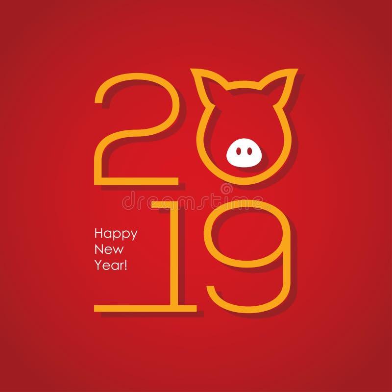 2019年与猪顶头象的农历新年最小的设计 库存例证