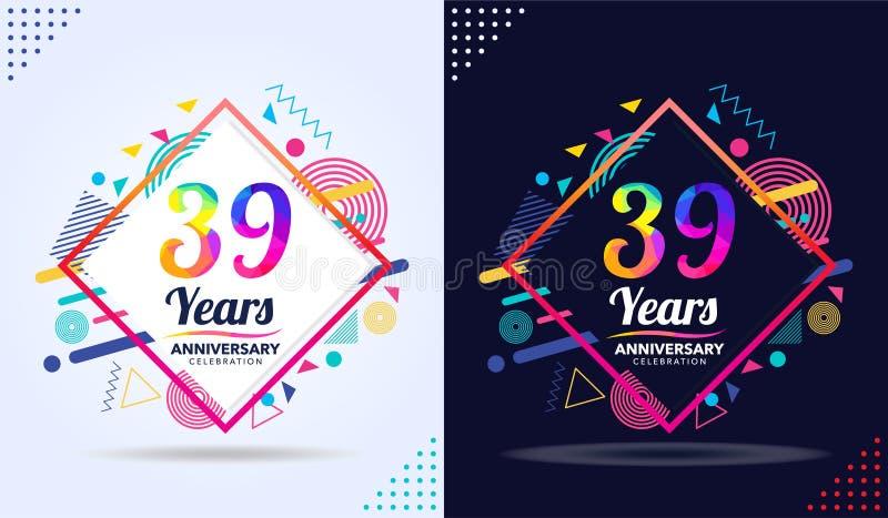 年与现代方形的设计元素、五颜六色的编辑,庆祝模板设计,白色和黑背景的周年 皇族释放例证
