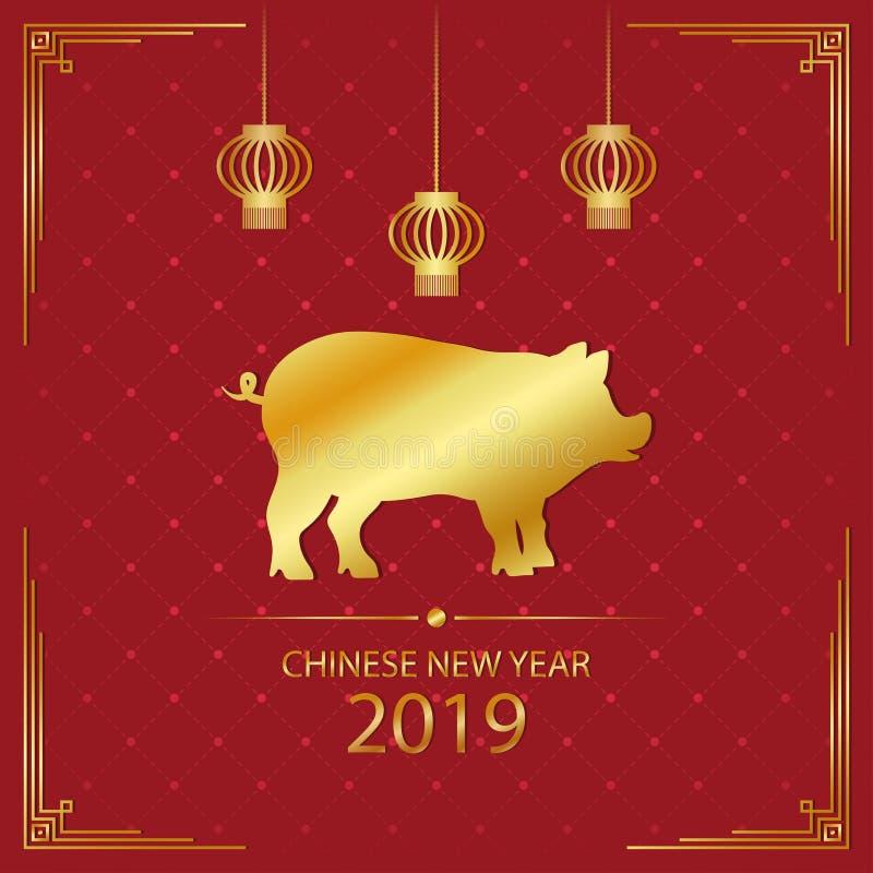 2019年与金猪和金黄垂悬的灯笼的农历新年例证 猪的年-在红色背景的假日卡片 向量例证