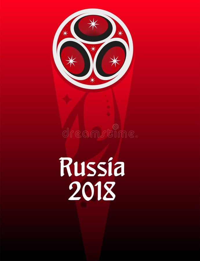 2018年世界冠军在红色背景的橄榄球杯子 皇族释放例证