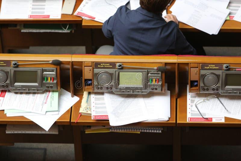 09 04 2019年乌克兰 基辅 乌克兰的Verkhovna Rada 乌克兰的人民的代理的工作场所 免版税图库摄影