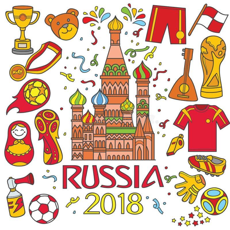 2018年俄罗斯Worldcup 向量例证