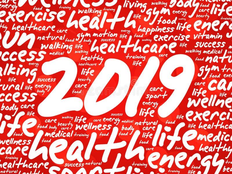 2019年健康和生活目标词云彩 向量例证