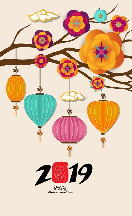 2019年农历新年与猪象征的贺卡和佐仓分支 猪的年图片