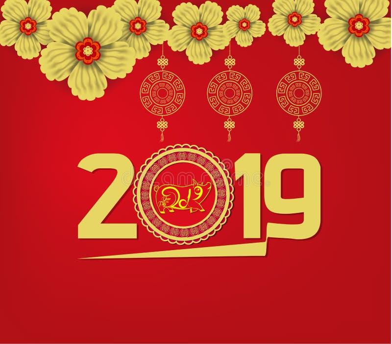 2019年农历新年纸切开的年猪您的贺卡的传染媒介设计