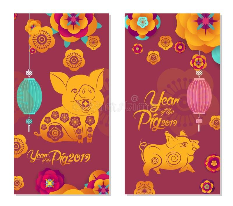 2019年农历新年贺卡,双方海报,飞行物或者邀请设计与纸切开了佐仓花和图片