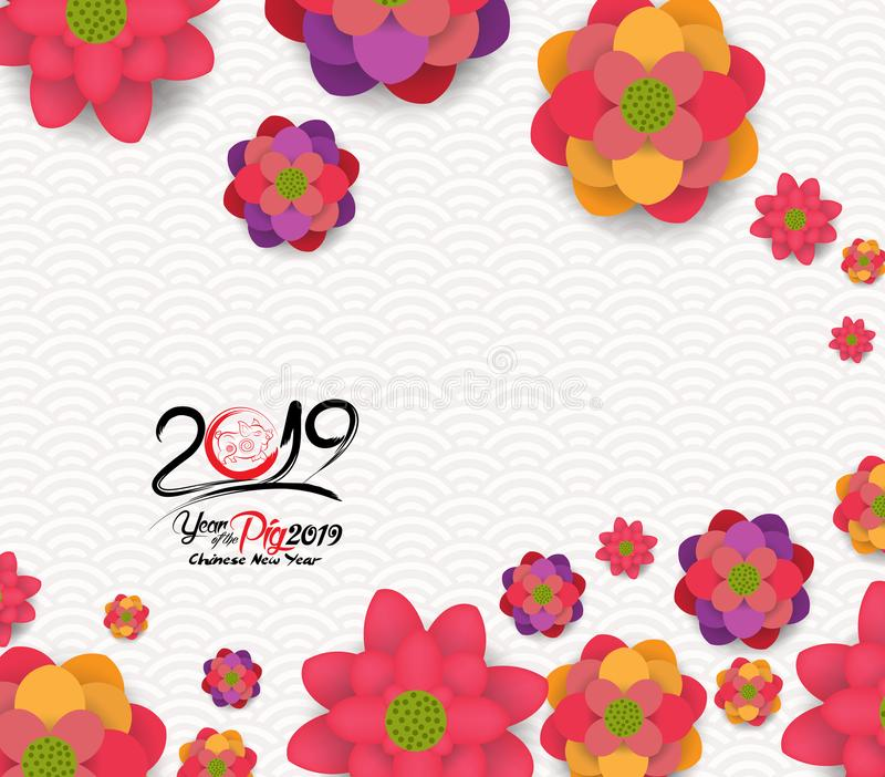 2019年农历新年贺卡,纸用黄色猪和佐仓花切开了在轻的图片