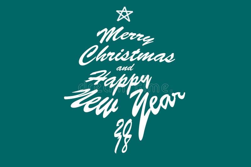 2018年圣诞快乐和新年快乐 免版税库存照片