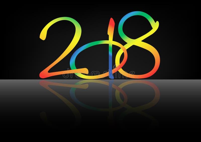 2018年多色新年快乐的背景现代和 向量例证