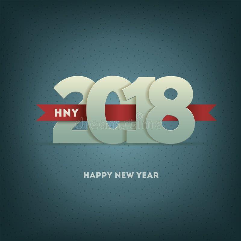 2018年新年快乐贺卡 向量例证