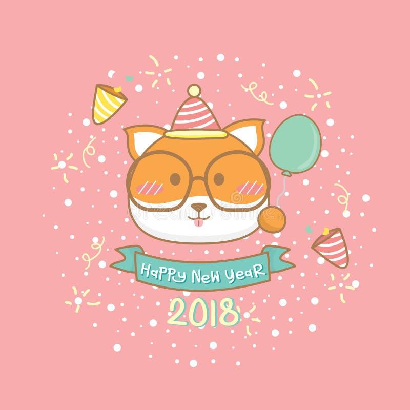 2018年新年快乐贺卡 库存照片