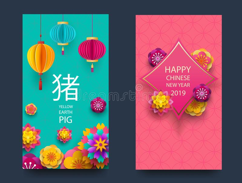 2019年新年快乐 与新年的2019个中国元素的垂直的横幅 也corel凹道例证向量 亚洲云彩和样式我 皇族释放例证