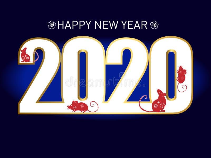 2020年白色背景中的老鼠、花卉和亚洲元素 向量例证