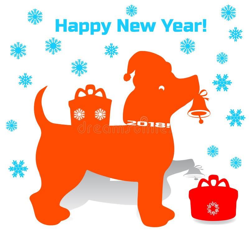 年的标志,橙色狗在拿着响铃的圣诞老人帽子 皇族释放例证