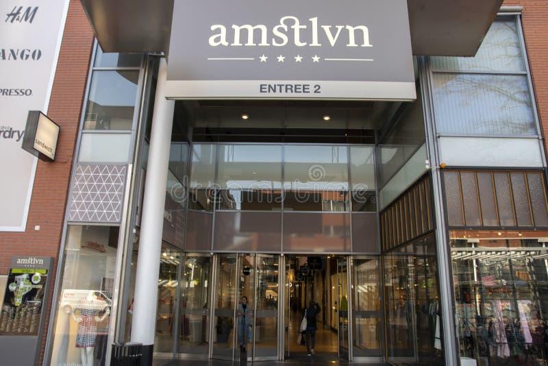 2019年荷兰阿姆斯特尔芬2号Entree Amstlvn商场入口 免版税图库摄影