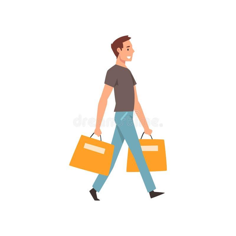 年轻人走与购物带来的,人购买物品或礼物导航例证 皇族释放例证
