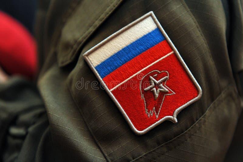 年轻军队V形臂章 关闭 免版税库存照片