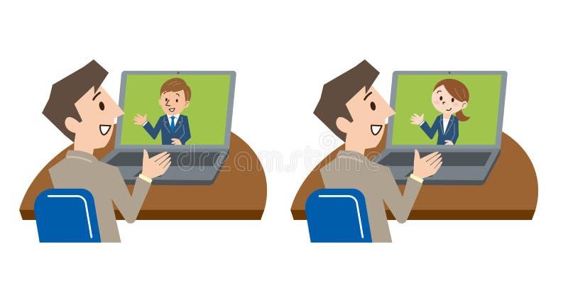 年轻在膝上型计算机的商人视讯会议的播种的图象在书桌在办公室 皇族释放例证