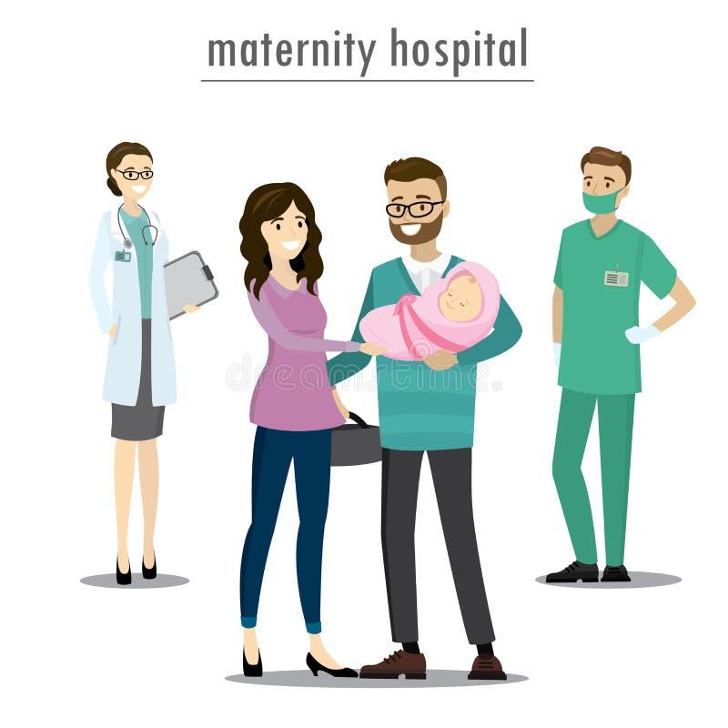 年轻家庭加上新出生的婴孩、医生和护士 皇族释放例证