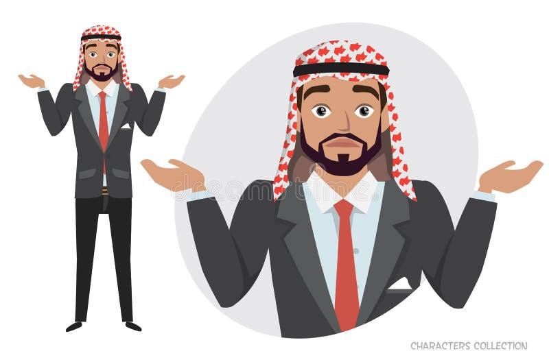年轻阿拉伯商人字符疑义,没有想法 不确定性和混乱的情感在人面孔 向量例证