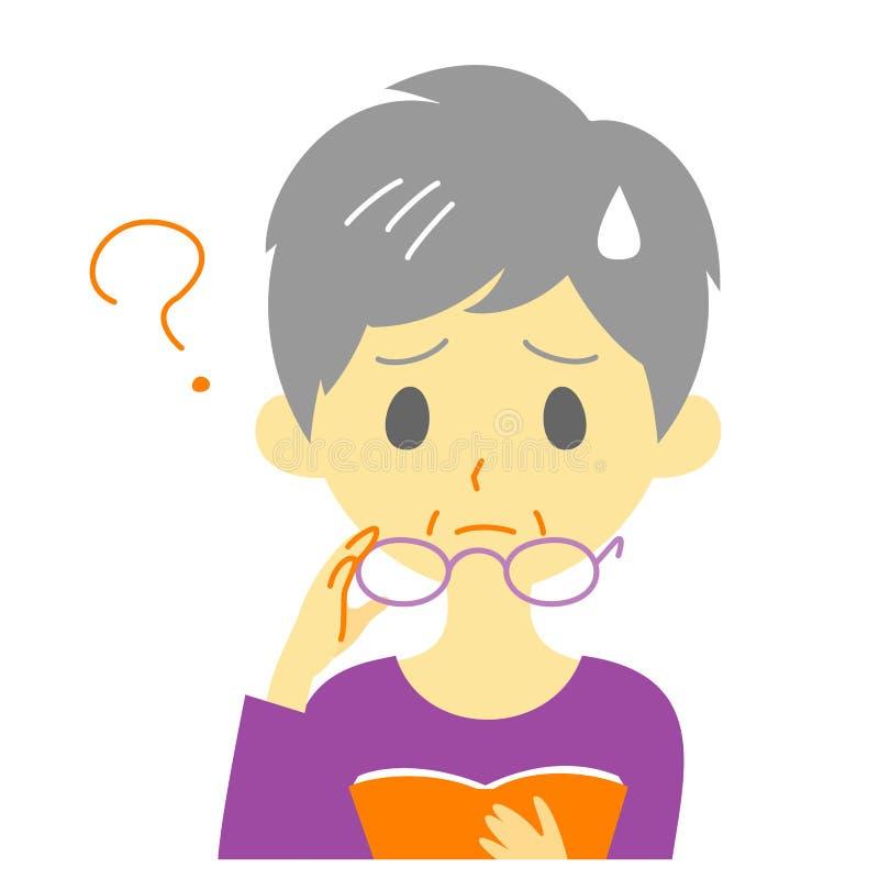 年迈的眼睛,读书,年长妇女 向量例证