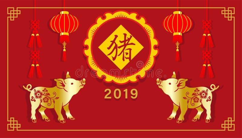 2019年有两个春节吗