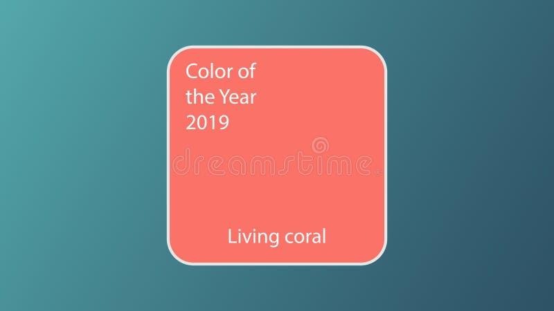 年2019居住的珊瑚的主要颜色 样片时装业快乐树荫软和温暖激动人心的趋向颜色s的 皇族释放例证
