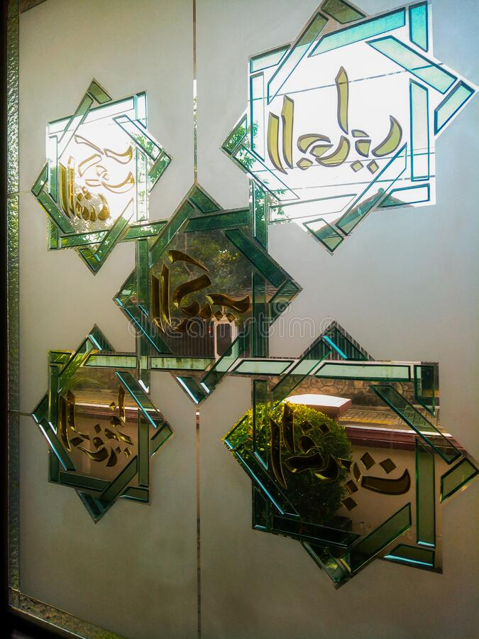 2020年3月26日,印度尼西亚西莱贡,一座非常漂亮的清真寺中阿拉伯书法装饰品 库存图片