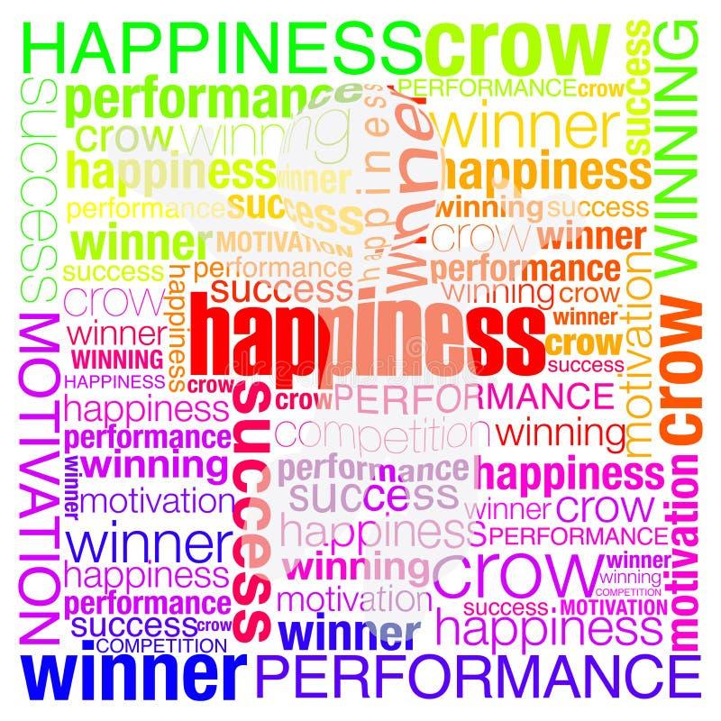 幸福 向量例证