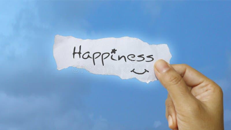 幸福 库存图片