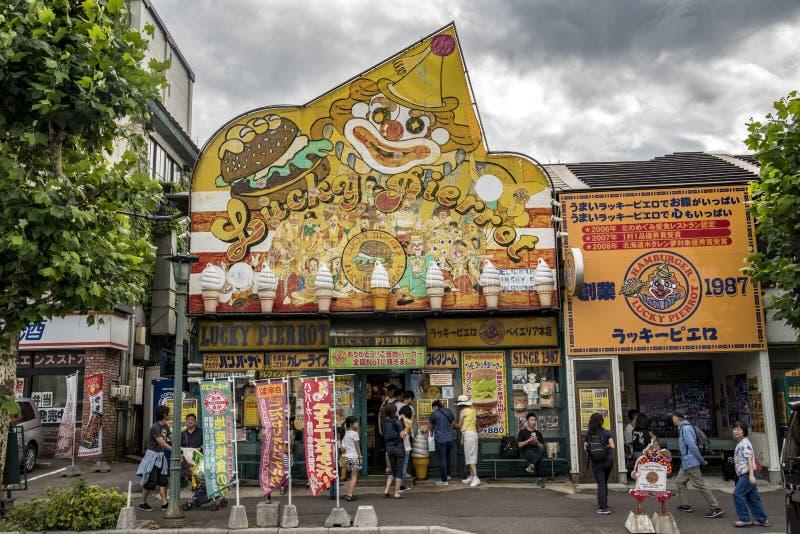 幸运的皮埃罗汉堡包商店,函馆,北海道,日本 库存图片