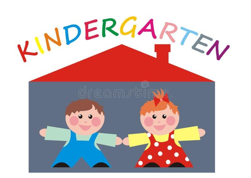 幼儿园、男孩和女孩房子的 向量例证