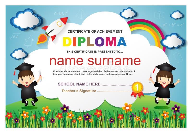 幼儿园孩子文凭证明五颜六色的背景设计模板传染媒介例证 库存照片