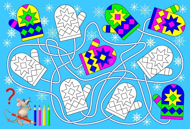 幼儿的逻辑锻炼 发现每个手套的削去并且绘他们在相关的颜色 向量例证