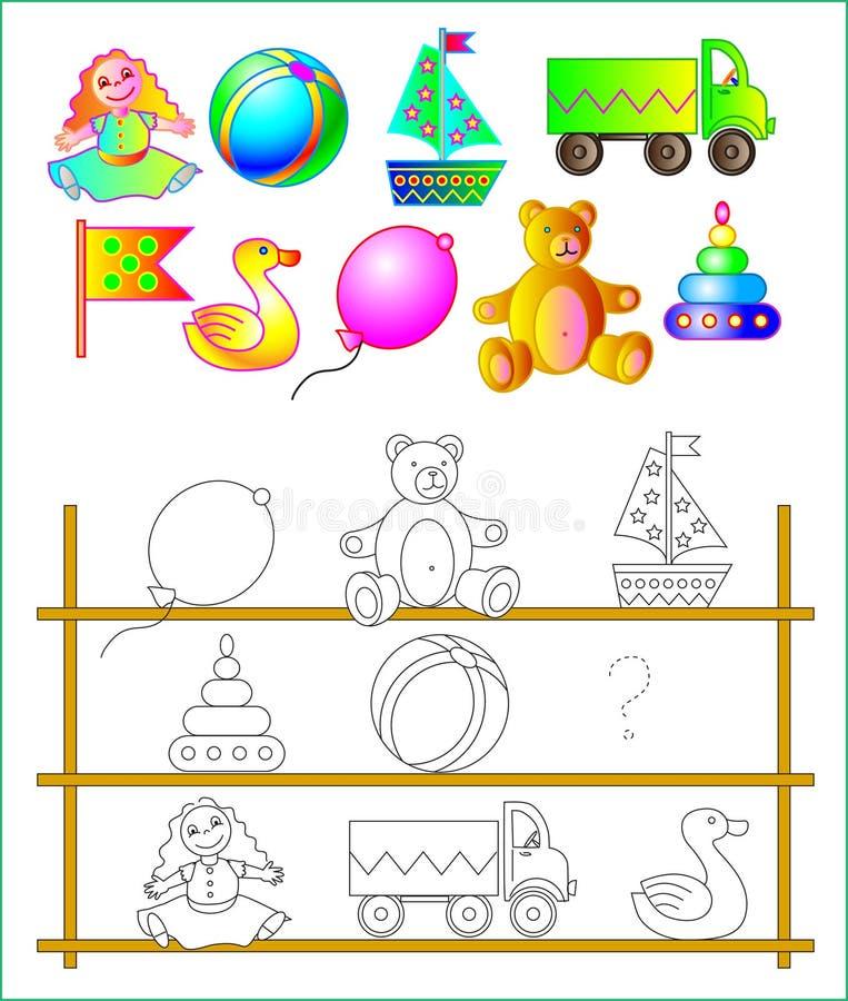 幼儿的锻炼-需要绘玩具和找到失踪 库存例证