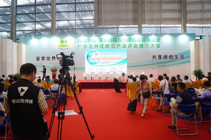 广东新的优质农产品选择和促进会议 免版税图库摄影