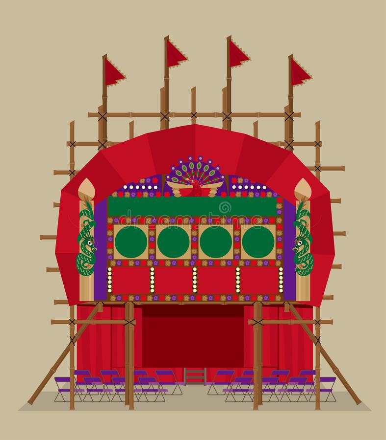 广东歌剧竹剧院的传染媒介例证 向量例证